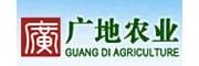 武汉广地农业科技有限公司