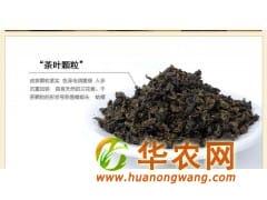 香香茶业安溪礼品茶有机茶浓香型铁观音