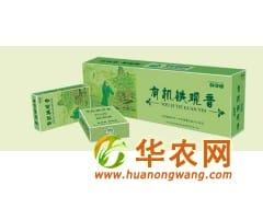 茶厂一手货源 香香茶业-有机铁观音茶叶出口