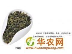厂家直销绿色食品茶叶铁观音