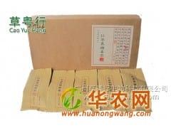 草粤行专业提供姜茶袋泡茶加工贴牌