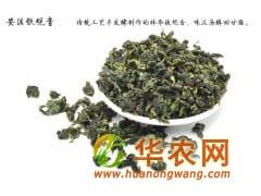 好茶推荐:新茶乌龙茶安溪铁观音茶叶