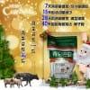 牛羊催肥剂 猪催肥产品 猪怎么快速催肥  找克仑巴安催肥剂
