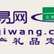 河南省业易贸易有限公司