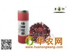 草粤行生物科技有限公司专业提供洛神花代用茶加工服务