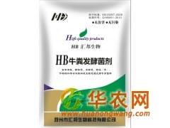 邓州汇邦生物畜禽粪便发酵剂 牛粪发酵菌剂价格 牛粪有机肥批发