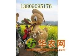 供应稻草人工艺品制作 稻草人工艺品制作厂家