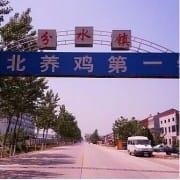湖北省垄上畜禽养殖专业合作社