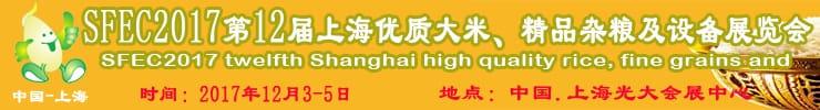 大米展logo1