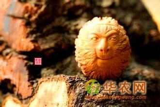 20-美猴王