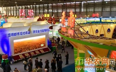 中国农交会将聚焦绿色农业发展