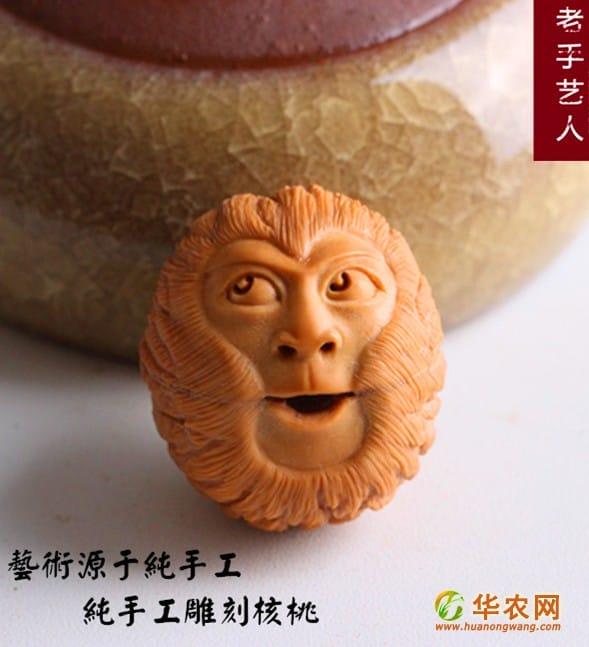 23-猴头核桃核雕-欢乐猴