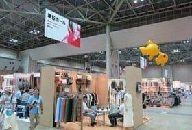 中国国际纺织面料及辅料(春夏)博览会(展出面积亚洲规模最大)