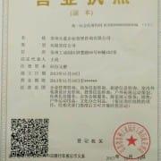 苏州佐淘信息科技有限公司