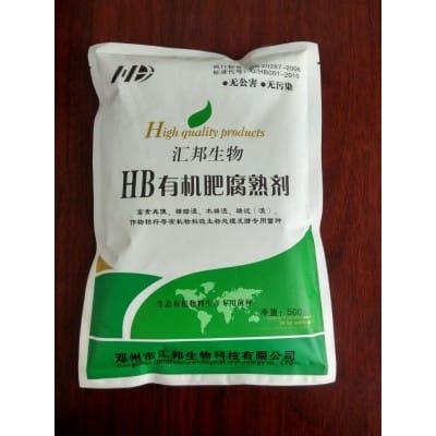 农业废弃物下脚料怎么可以制作成有机肥,汇邦生物有机肥发酵剂
