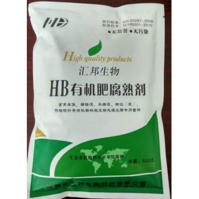 汇邦生物有机肥腐熟剂适用发酵对象