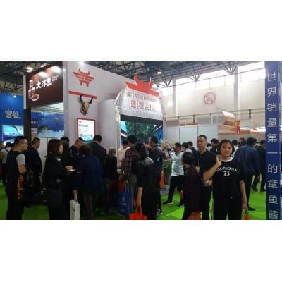 2020北京国际肉类工业展览会