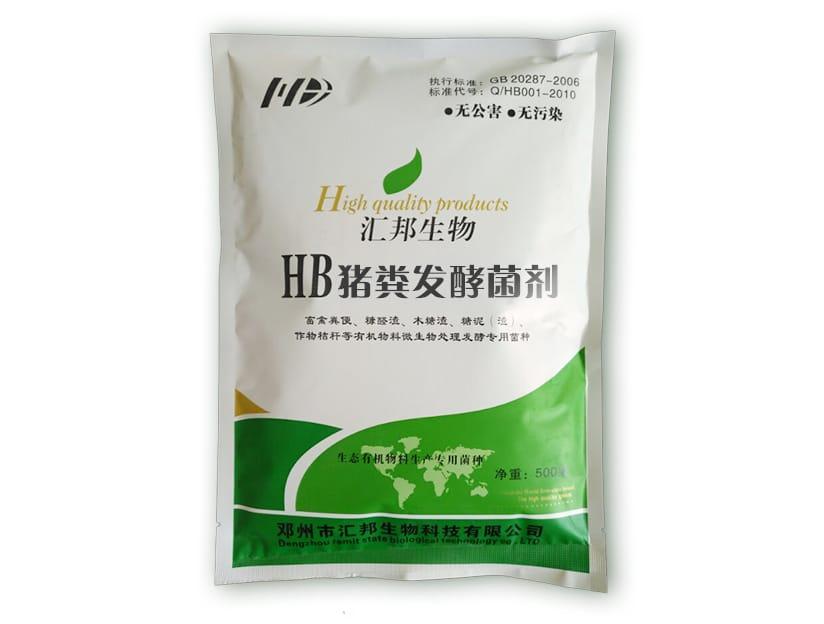 猪粪臭无处堆放怎么办,有机肥发酵菌种专业厂家帮你解答