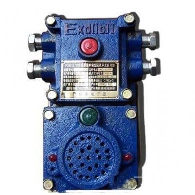 声光信号器KXH127本安信号器井下通信设备